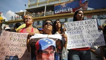 كيف ستواجه المعارضة في فنزويلا إعلان فوز نيكولاس مادورو بالرئاسة؟\r\n