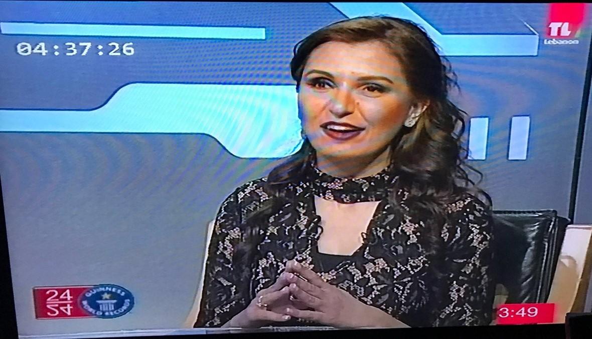 داليا فريفر... إنجاز جديد للبنان!
