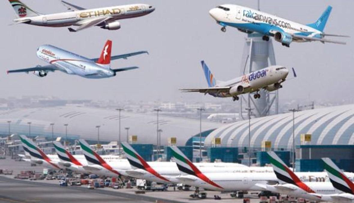 إرباك في مطارات العالم بعد قرار ترامب ... فماذا عن مطار بيروت؟