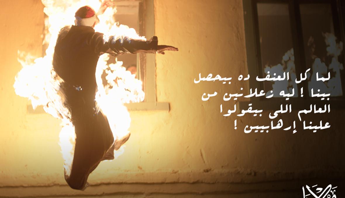 """الرقابة اللبنانية أصدرت قرارها... ما مصير فيلم """"مولانا"""" بعد الجدل؟"""