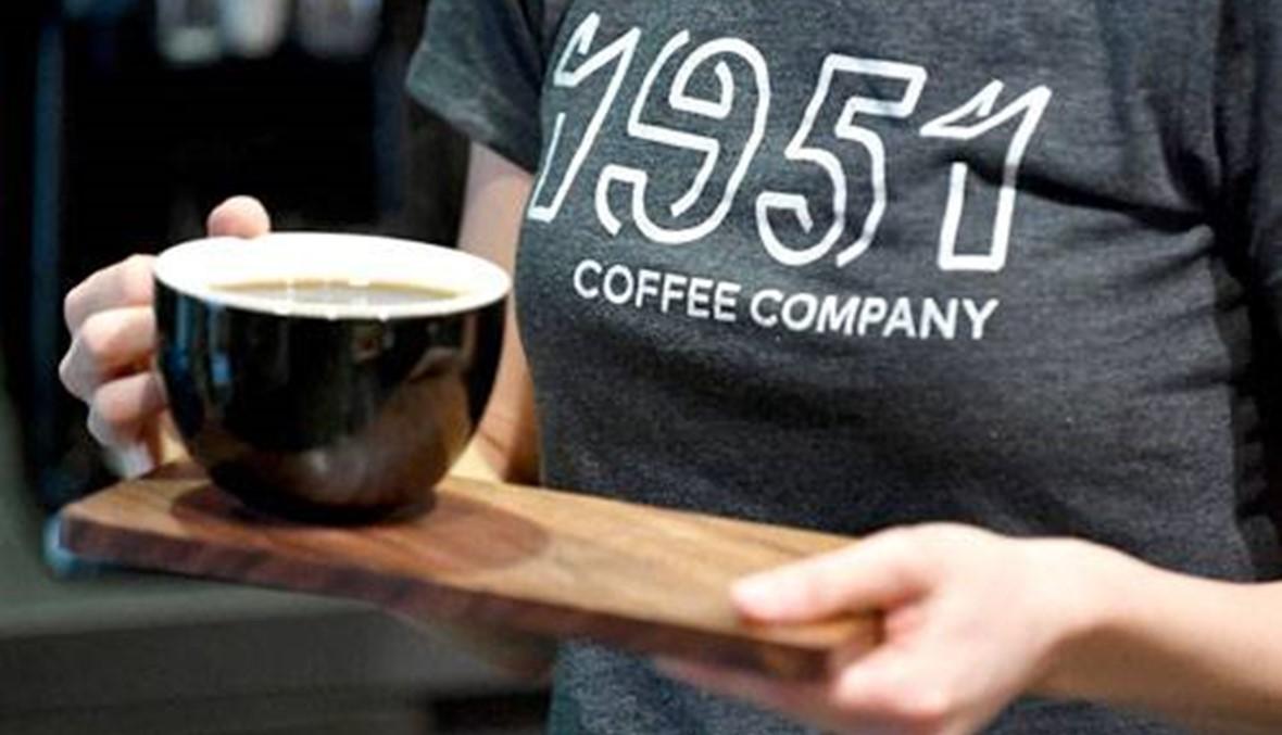 مقهى 1951 في كاليفورنيا يوظّف لاجئين ويقدّم التوعية بشأن قضيتهم مع القهوة