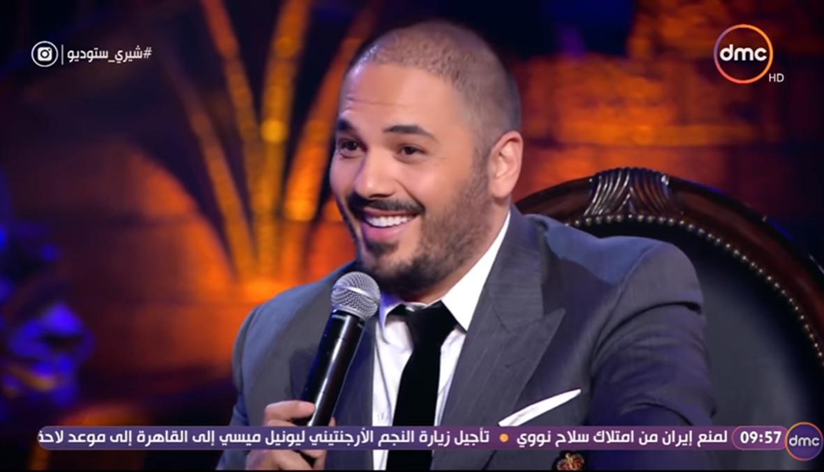 بالفيديو- رامي عيّاش يقلّد الوسوف... ويكشف اسم زوجته على هاتفه