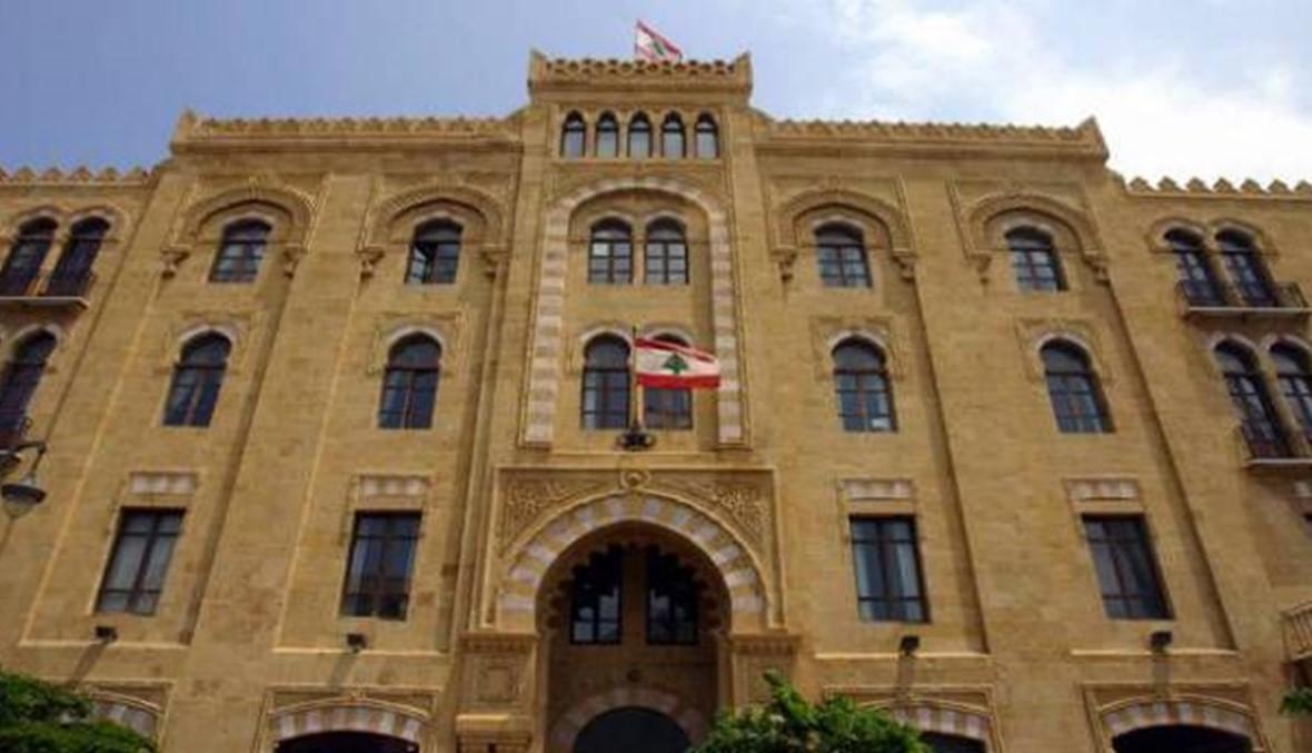 """بلدية بيروت توضح: مشاريعنا تمرّ عبر """"الداخلية"""" وديوان المحاسبة"""