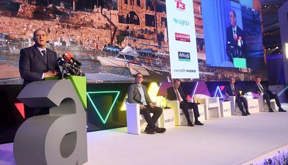 """مؤتمر """"عرب نت"""" مستمر لليوم الثاني على التوالي... الجراح: الـ4G  ستنتشر على  85 % من الأراضي اللبنانية"""