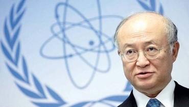 الوكالة الذرية: واشنطن لم تتخذ قرارا بعد بشأن الاتفاق النووي مع ايران