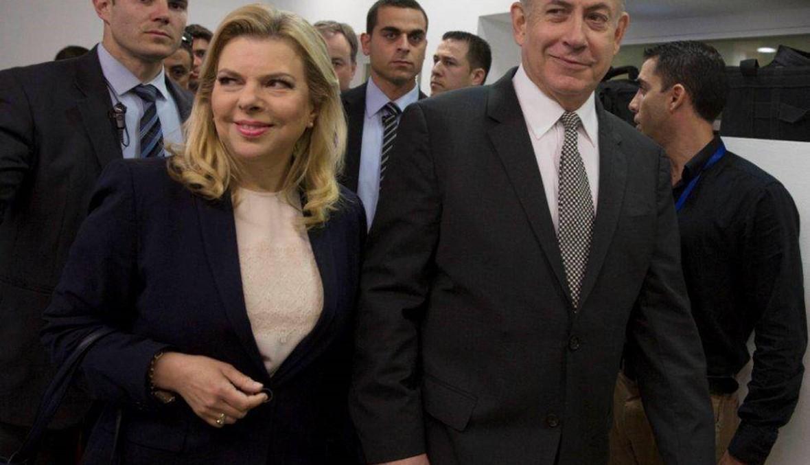 نتانياهو في المحكمة ممسكًا بيد زوجته سارة: الامر سخيف ومثير للسخرية