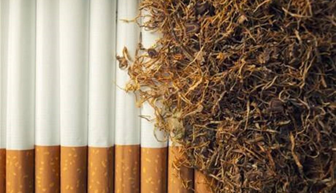 لهذه الاسباب ارتفع سعر الدخان... واليكم لائحة الاسعار الجديدة (صورة)