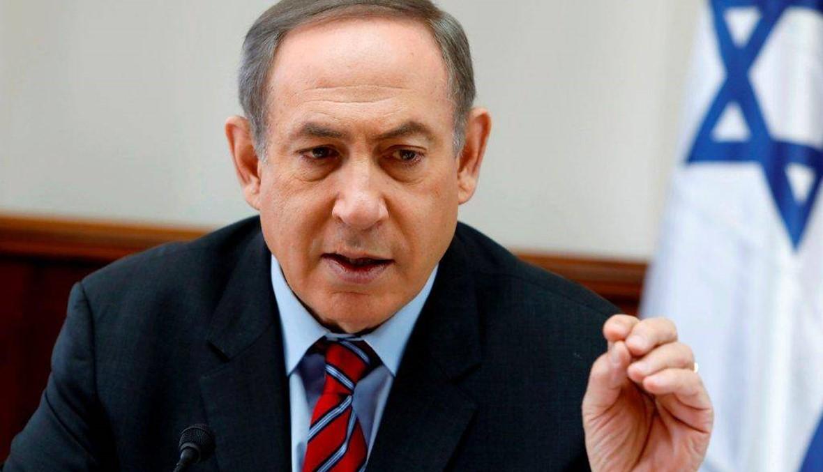 """نتانياهو يتعهد ببناء مستوطنة جديدة... """"سأعلن التفاصيل لاحقا"""""""