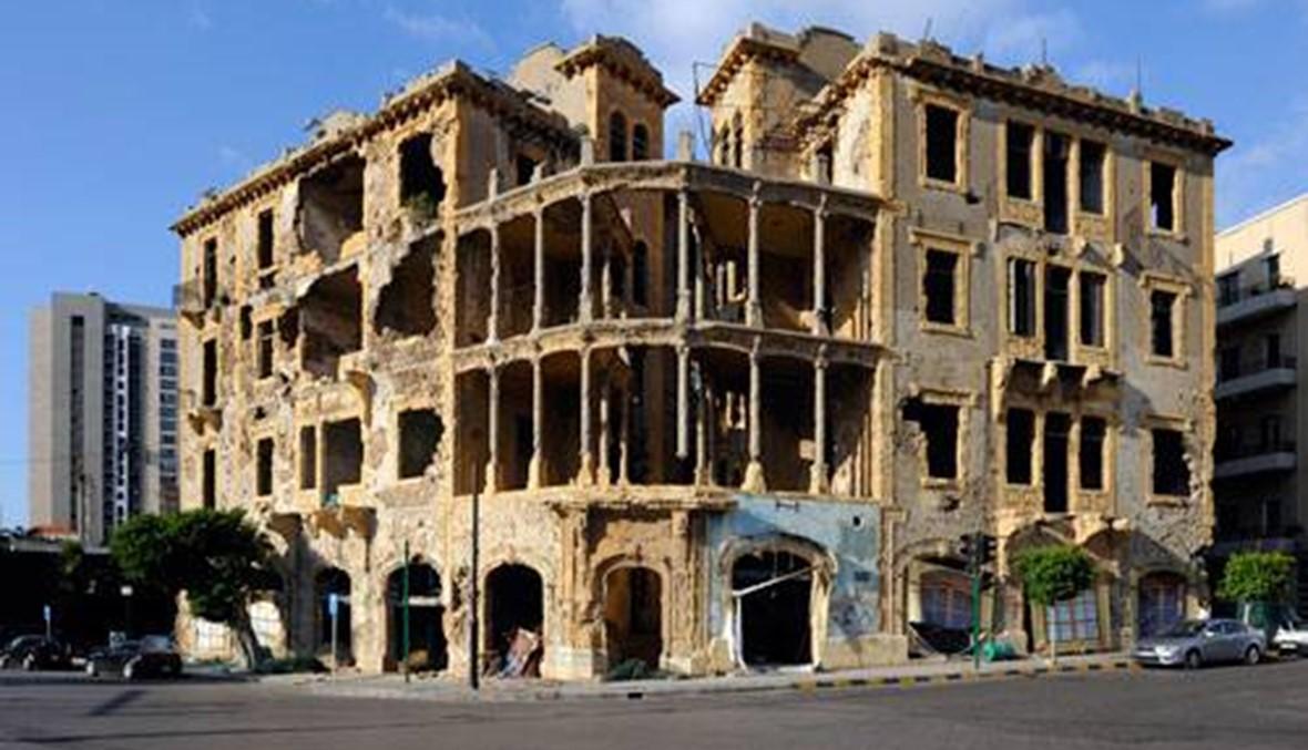 """مكتبة """"بيت بيروت"""" تستعيد تاريخ العاصمة وثقافتها"""