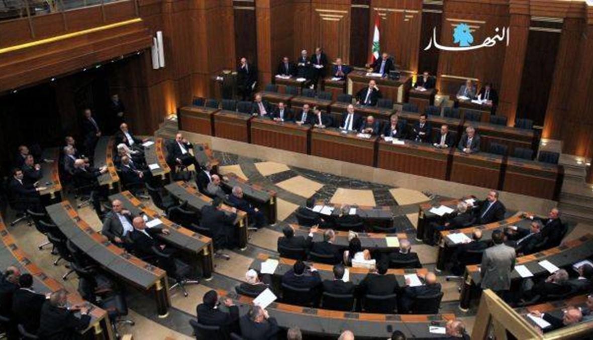 المناقشة في البرلمان تمهّد لجلسة التمديد