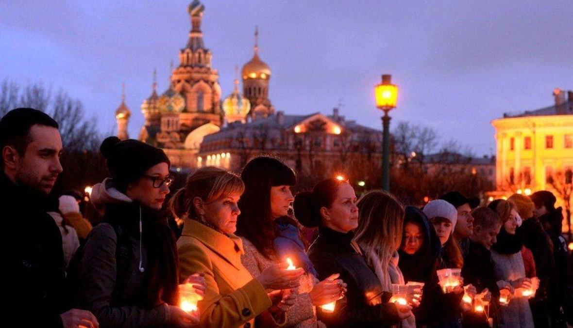 روسيا تودّع ضحايا اعتداء سان بطرسبرج... الشرطة تدهم منزل مقربين من جليلوف