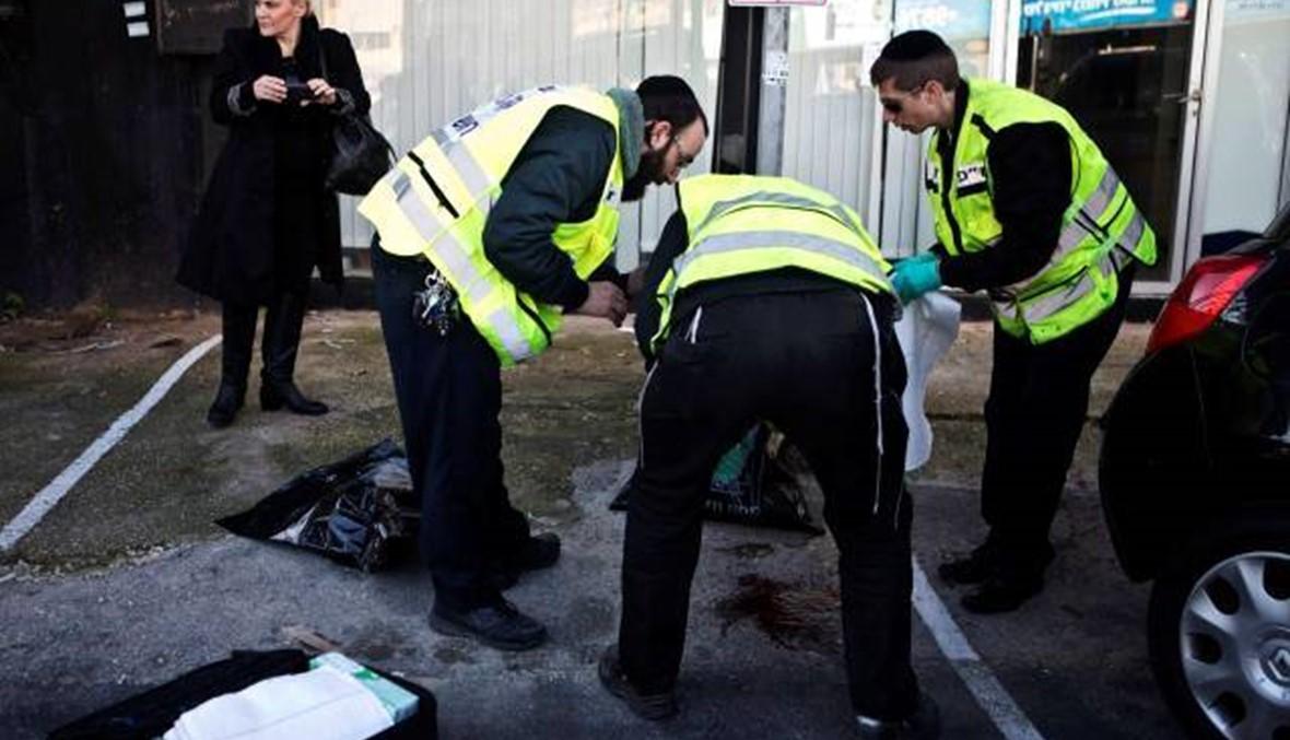 طعن إسرائيلية في القدس والشرطة سيطرت على المهاجم