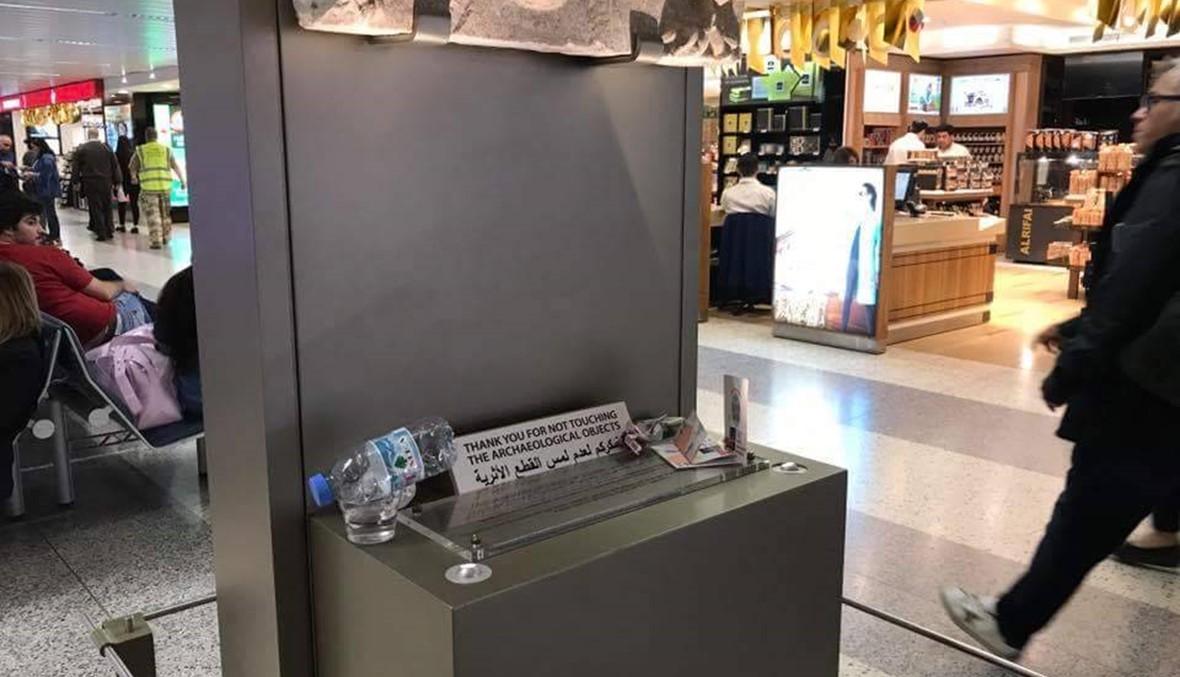 الآثار في مطار بيروت.. مع الزبالة