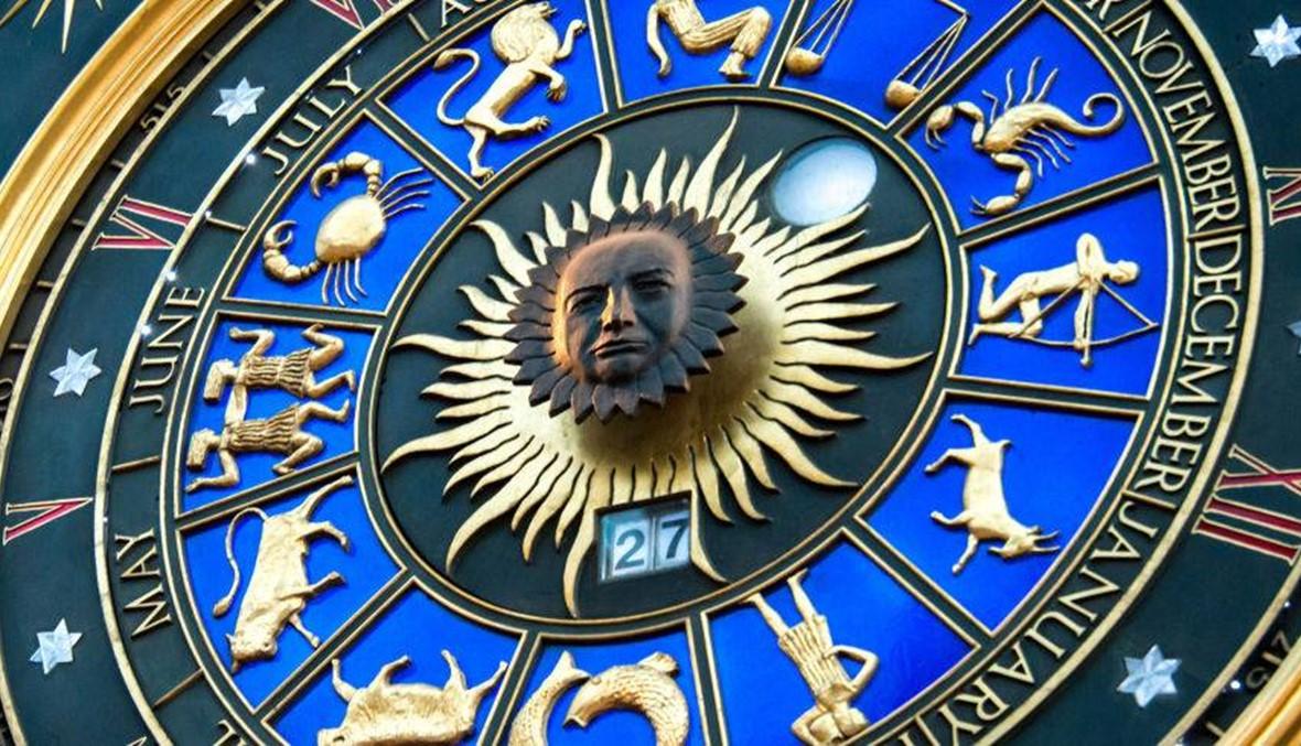 على برج الثور الانتباه من سوء التفاهم... توقّعات الأبراج من السبت 22 نيسان الى الجمعة!