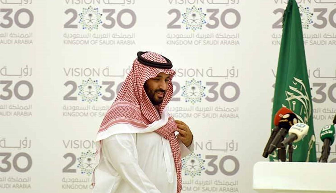 """محمد بن سلمان... و""""رؤية الحاضر للمستقبل"""""""