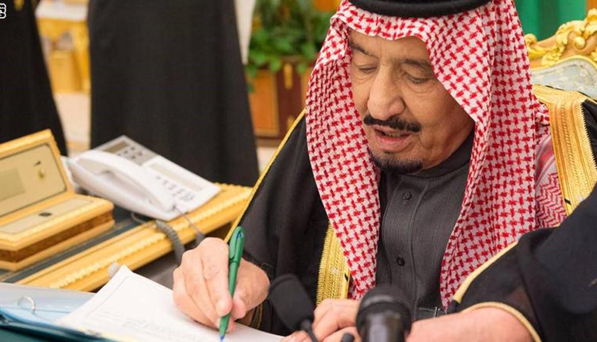 تعميم من العاهل السعودي: تقديم الخدمات الى النساء من دون موافقة ولي امرها