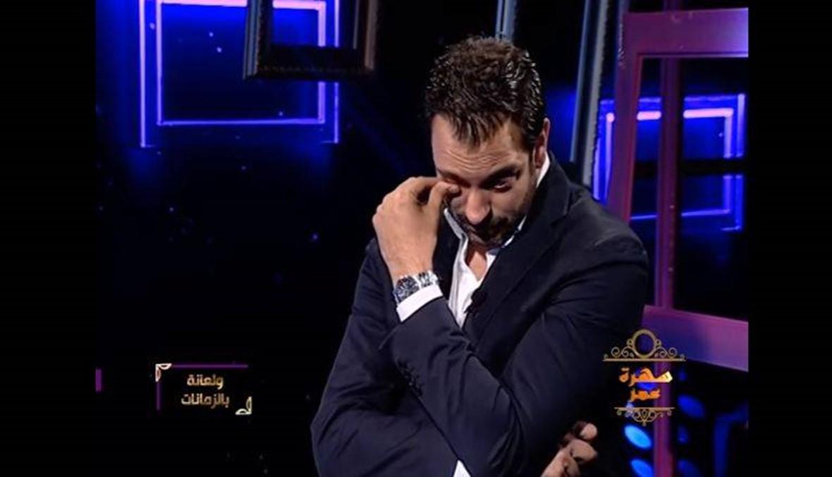 بالفيديو- غي مانوكيان يبكي على الهواء: أتمنى أن يكون فخوراً بي