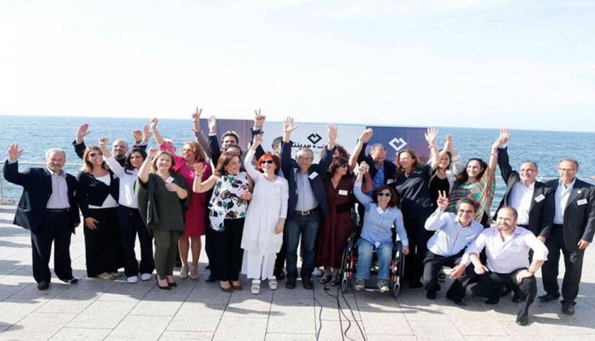 """""""بيروت مدينتي"""" تؤكد: لن نشارك في الانتخابات النيابية"""