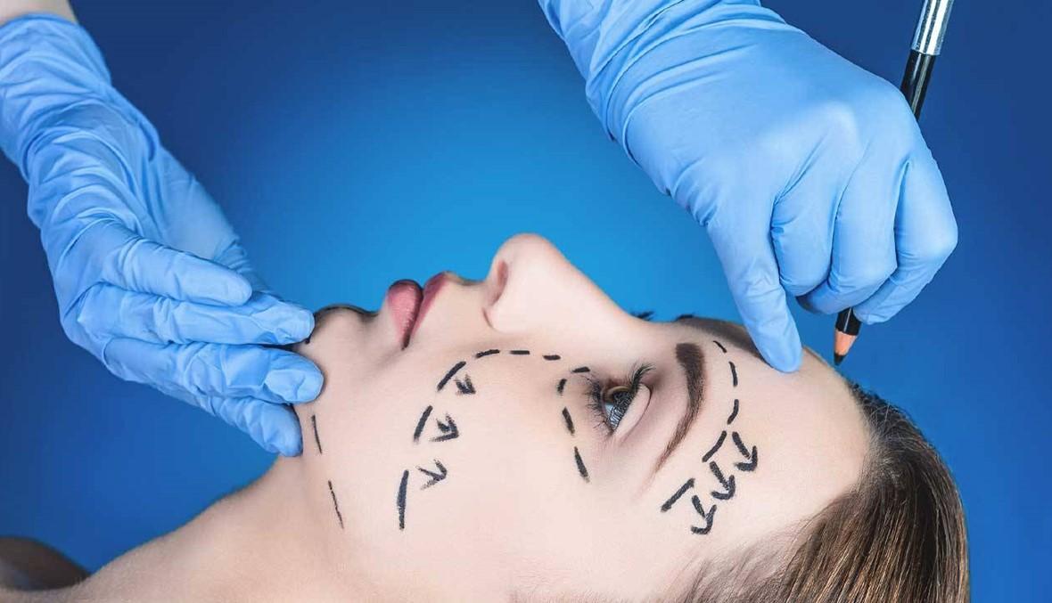 هل إجراء أكثر من عملية تجميلية يشكّل خطراً على المريض؟