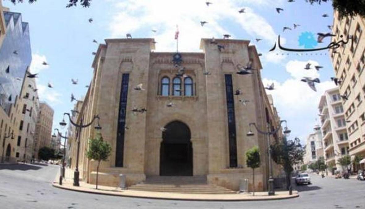 اسبوع المنازلة الكبرى من الاثنين الى الاثنين... الثنائي الشيعي: نرفض التعديلات ولننهِ التفاوض حولها