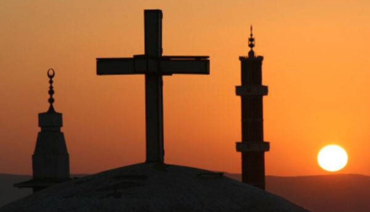 الإسلام الشاميّ والمسيحيّة الشاميّة