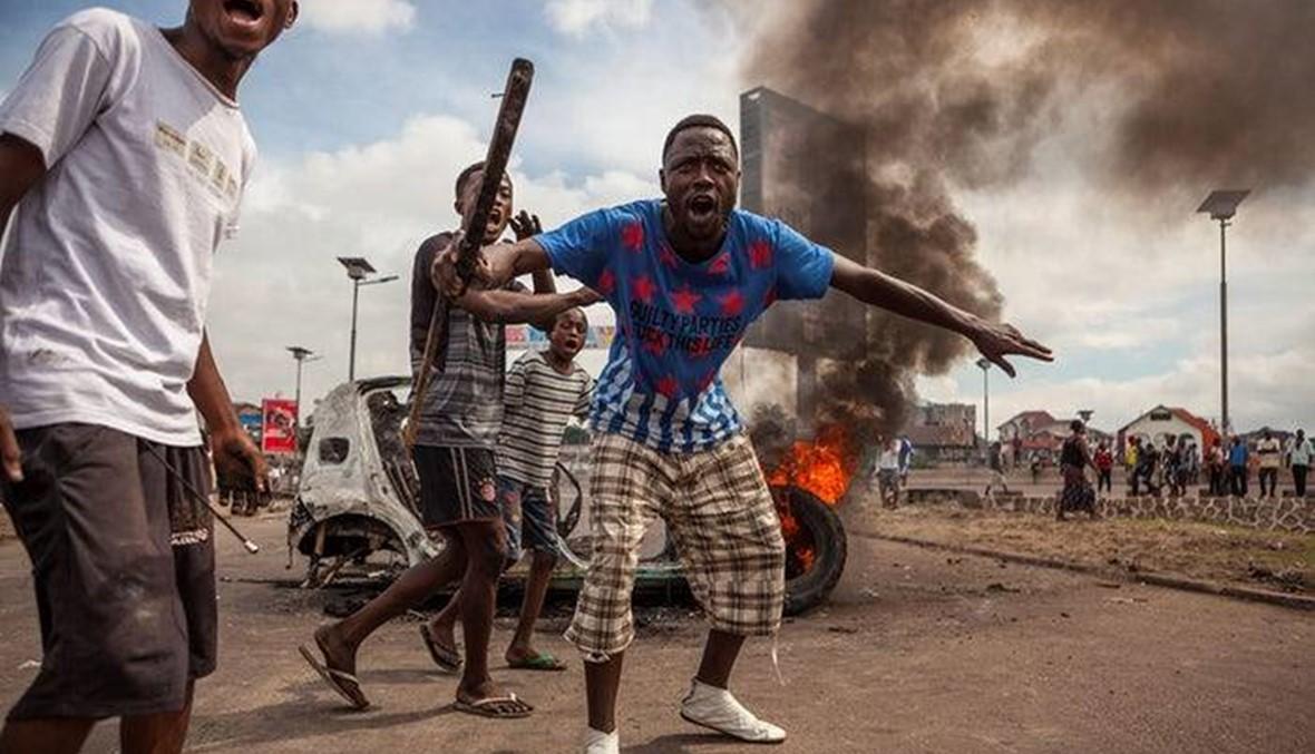 مقتل 13 بمعارك بين الجيش وميليشيا في الكونغو الديموقراطية