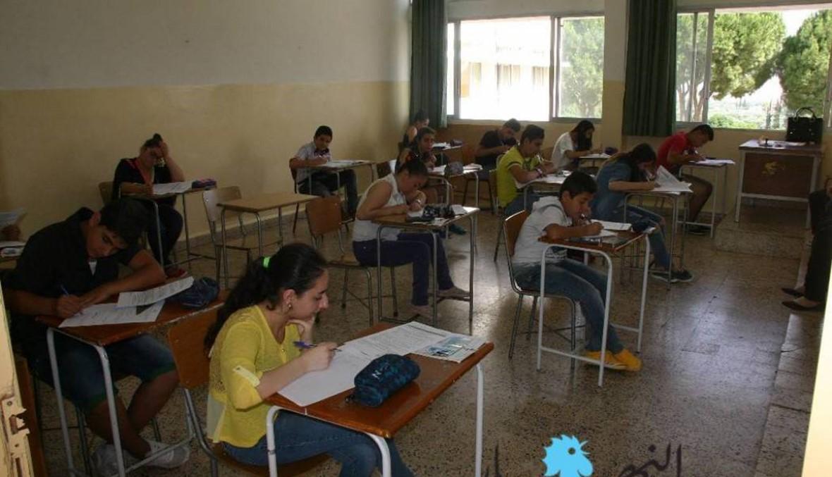 """بالاسماء والعلامات... 10 طلاب احتلّوا المراكز الاربعة الاولى في امتحانات """"البروفيه"""""""