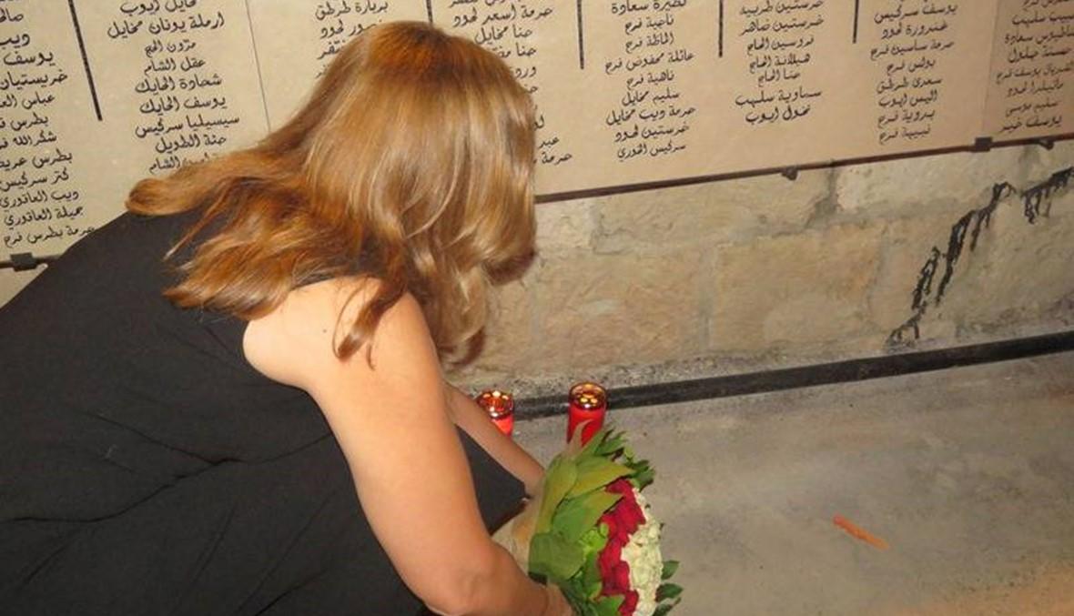 بالصور- بلدة سبعل أحيت ذكرى شهداء حرب المجاعة