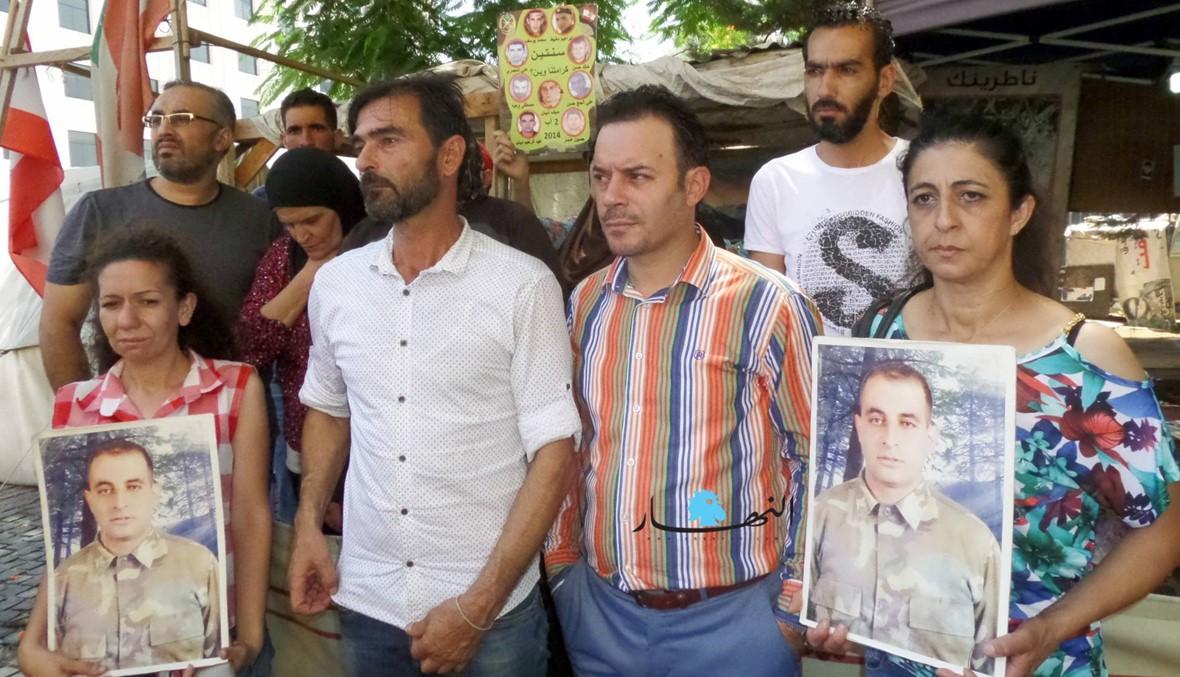 أهالي العسكريين المخطوفين يعتصمون: تحركنا رمزي وعتبنا كبير لعدم تجاوب اللبنانيين