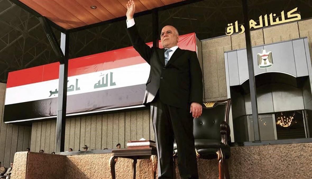 عرض عسكري احتفالاً بالنصر في الموصل