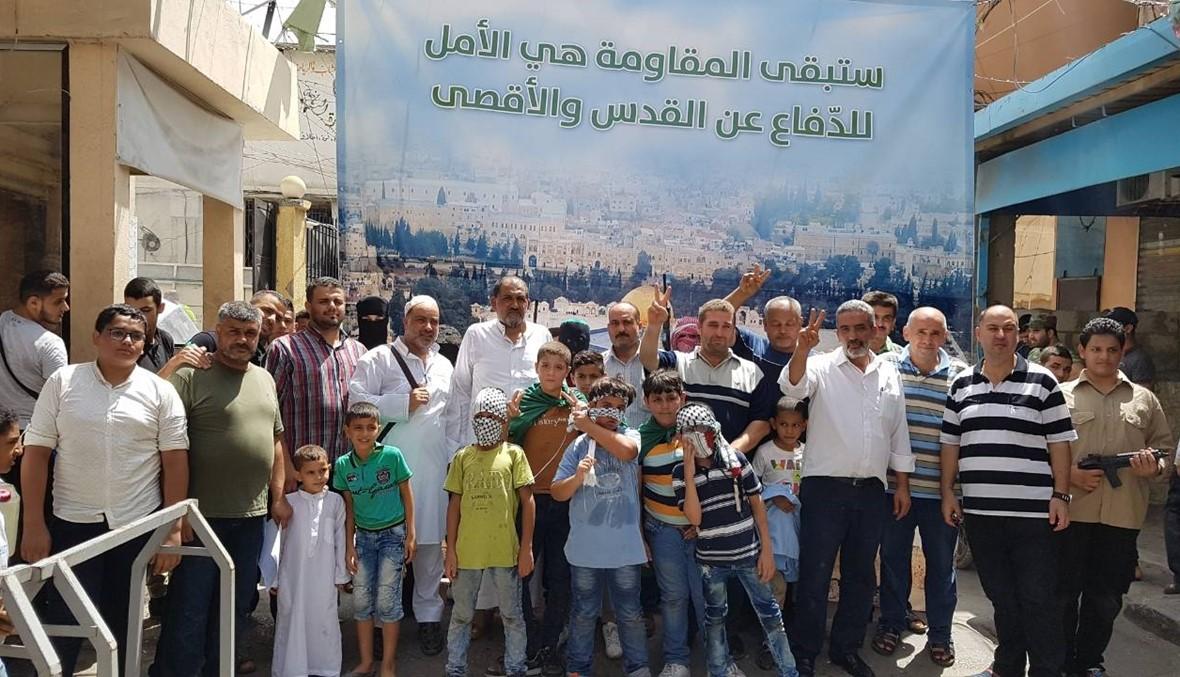 """""""حماس"""" نظمت وقفة تضامنية مع الأقصى في عين الحلوة"""