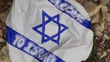 منطاد عليه علم إسرائيل في خراج مزيارة- زغرتا