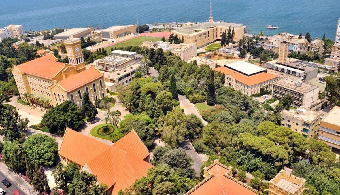 لماذا غابت الجامعات اللبنانية عن تصنيف شنغهاي؟!