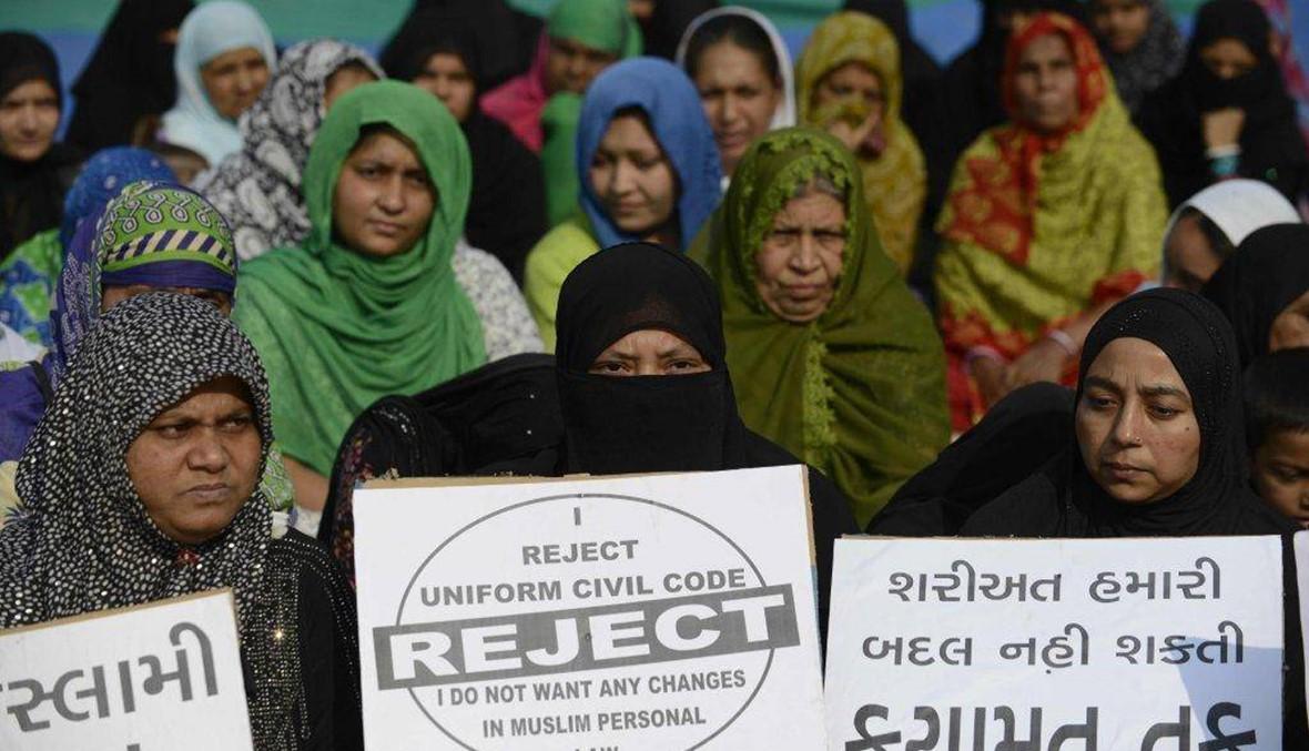 """""""الطّلاق بالثّلاثة"""" ممنوع في الهند... """"يخالف القرآن وينتهك الأخلاقيّات الدّستوريّة"""""""