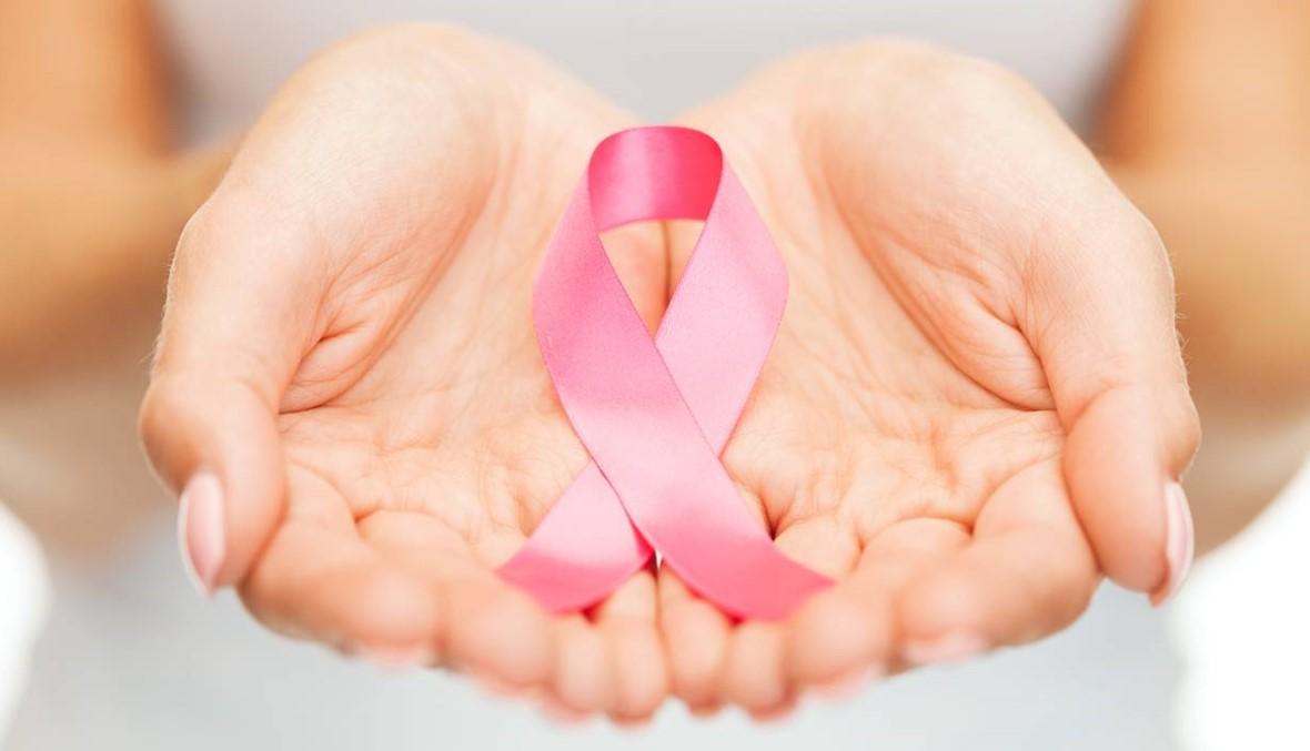 سرطان الثدي يشكل 40% من الإصابات السرطانية لدى النساء في لبنان... ما جديد وزارة الصحة؟