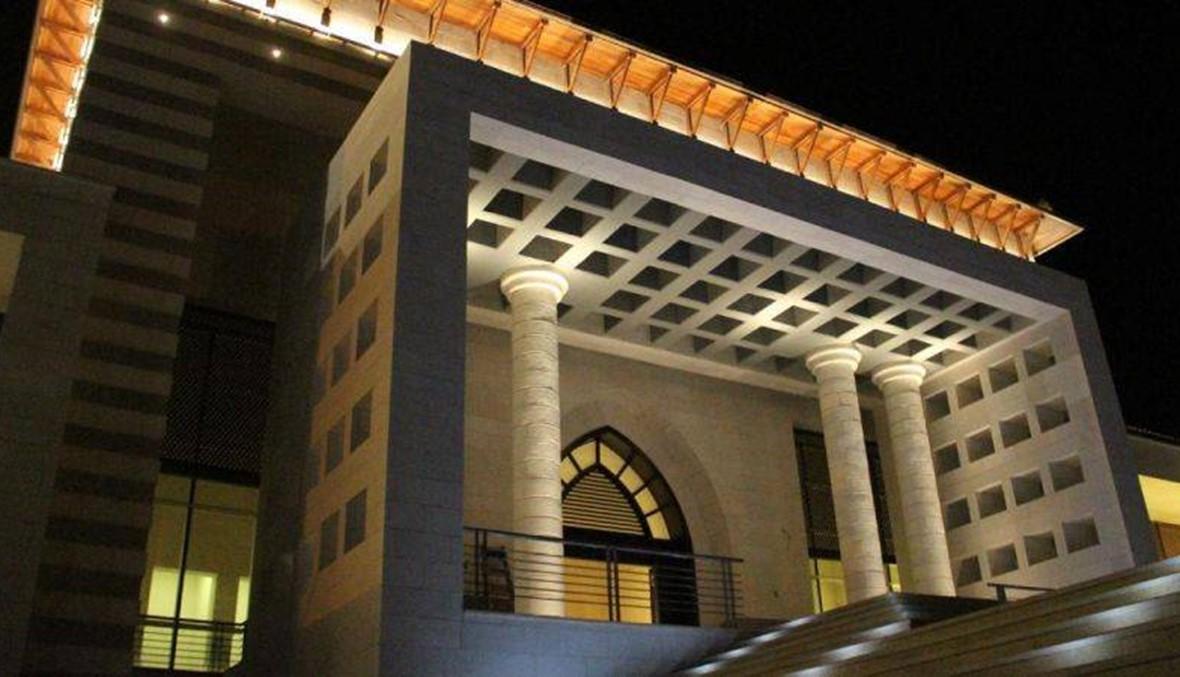 """عباس يحوّل قصر الضيافة في سردا """"مكتبة وطنيّة"""" فلسطينيّة"""