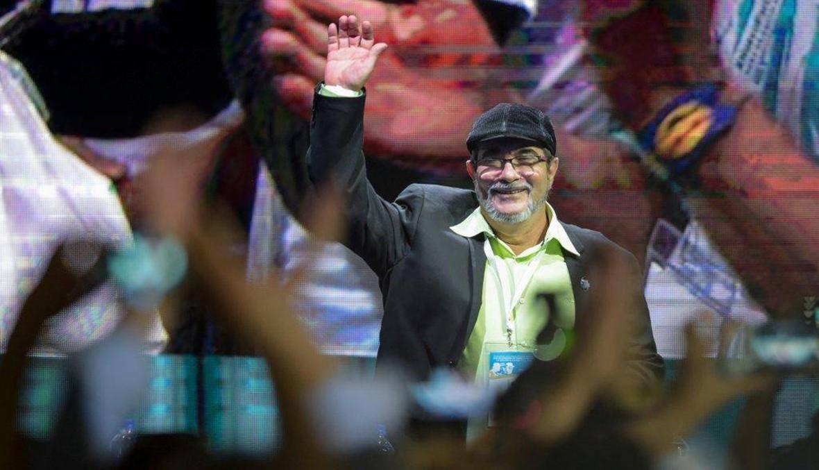 """كولومبيا: مؤتمر لـ""""فارك"""" يجمع آلافاً... القوّات الثوريّة """"تتحوّل منظّمة سياسيّة"""""""