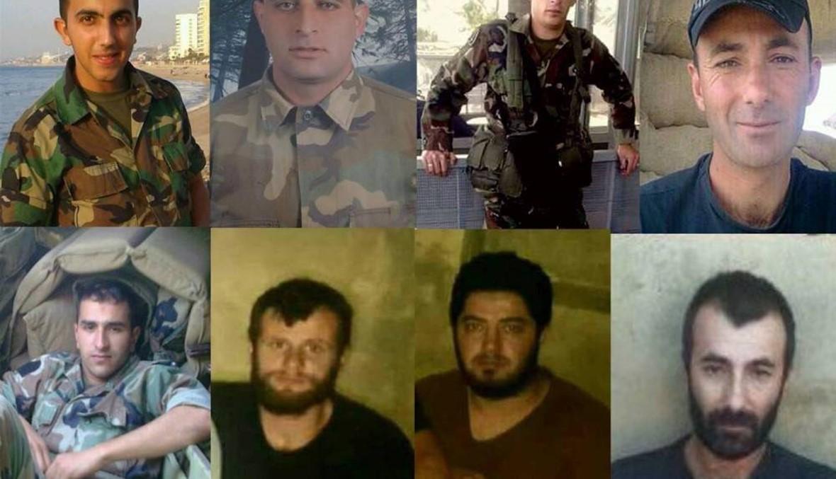 """إخبار من """"الشعب يريد إصلاح النظام"""" إلى القضاء ضد """"النصرة"""" و""""داعش"""" ومن يظهره التحقيق بالتورط بقتل العسكريين"""