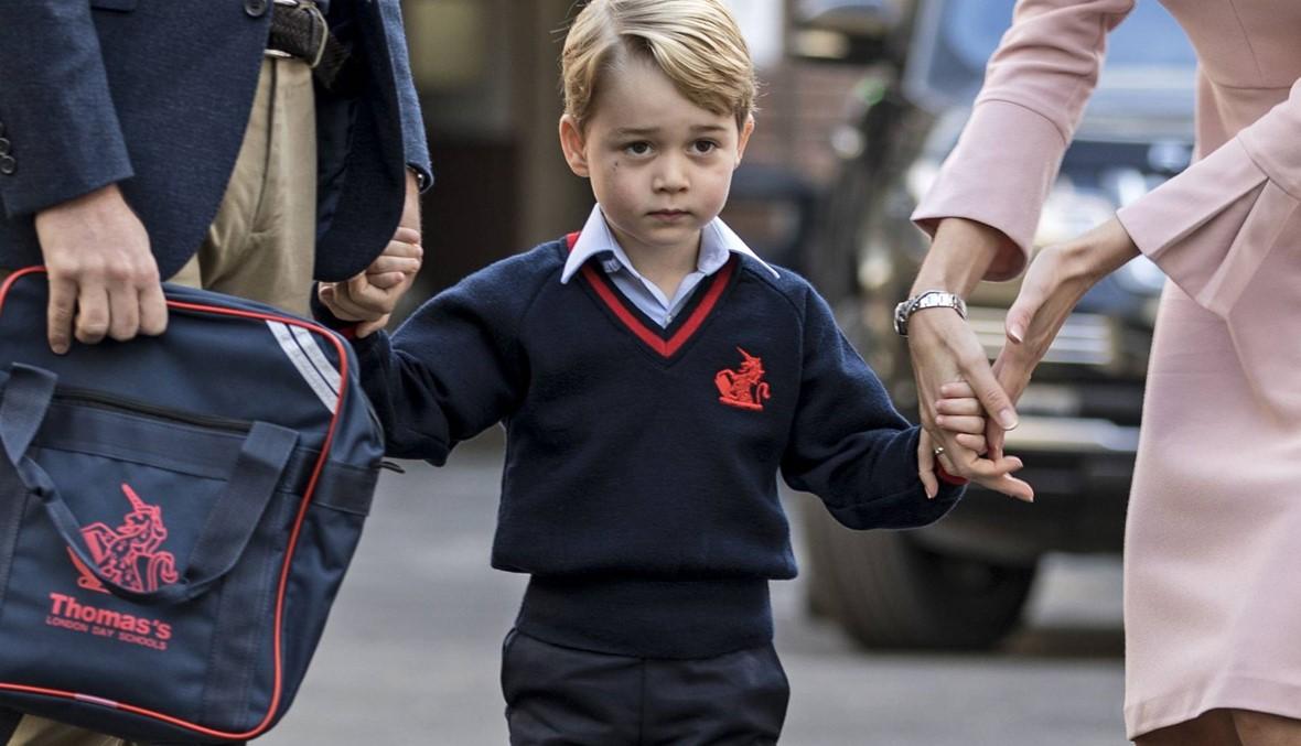 الأمير جورج في يوم الدراسة الأول... كايت لم ترافقه بسبب متاعب الحمل (صور)