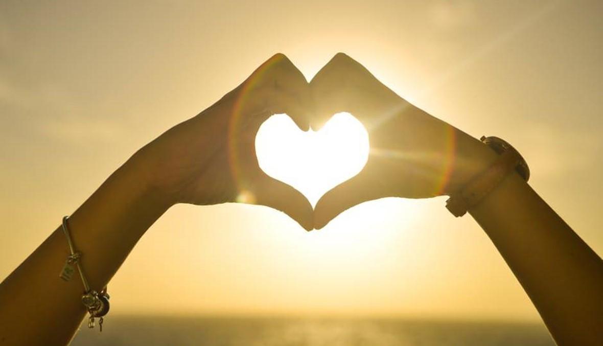الحبّ أقوى من الموت