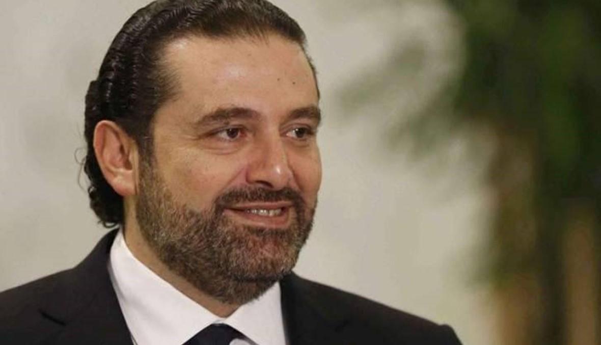 الحريري زار مسجد الأمين... أهالي العسكريين الشهداء: لن نرضى بأقل من إعدام بلال وعمر ميقاتي