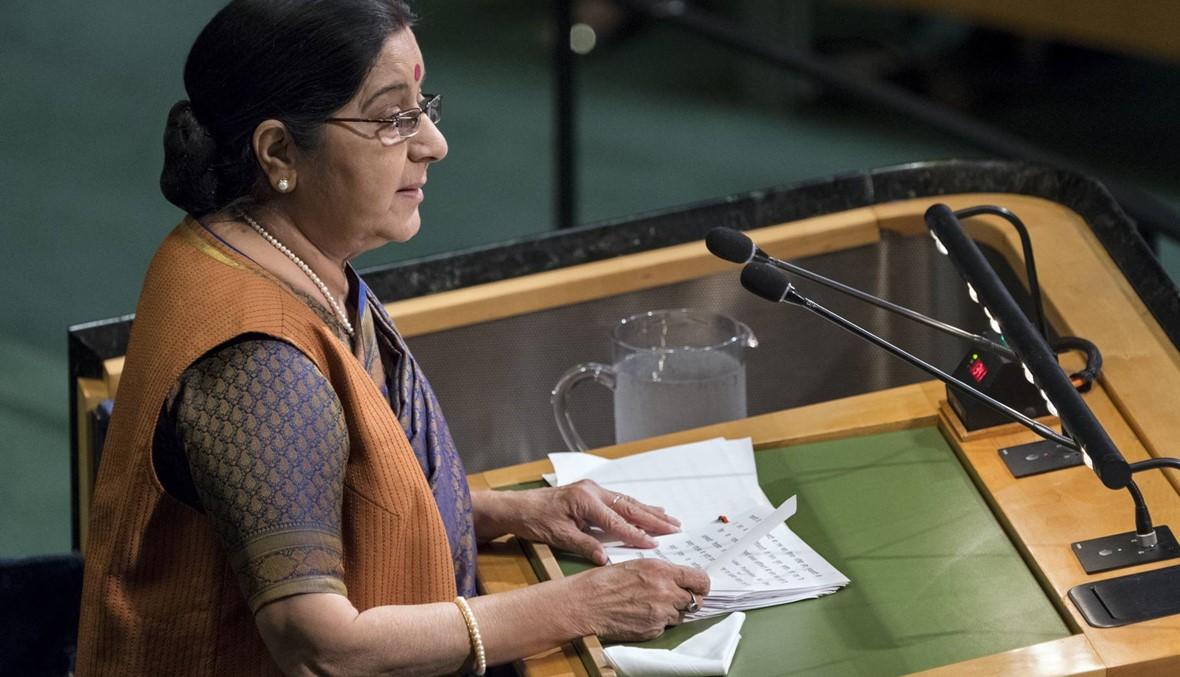 """الهند تردّ بغضب: باكستان """"مصنع تصدير رئيسي للإرهاب"""""""