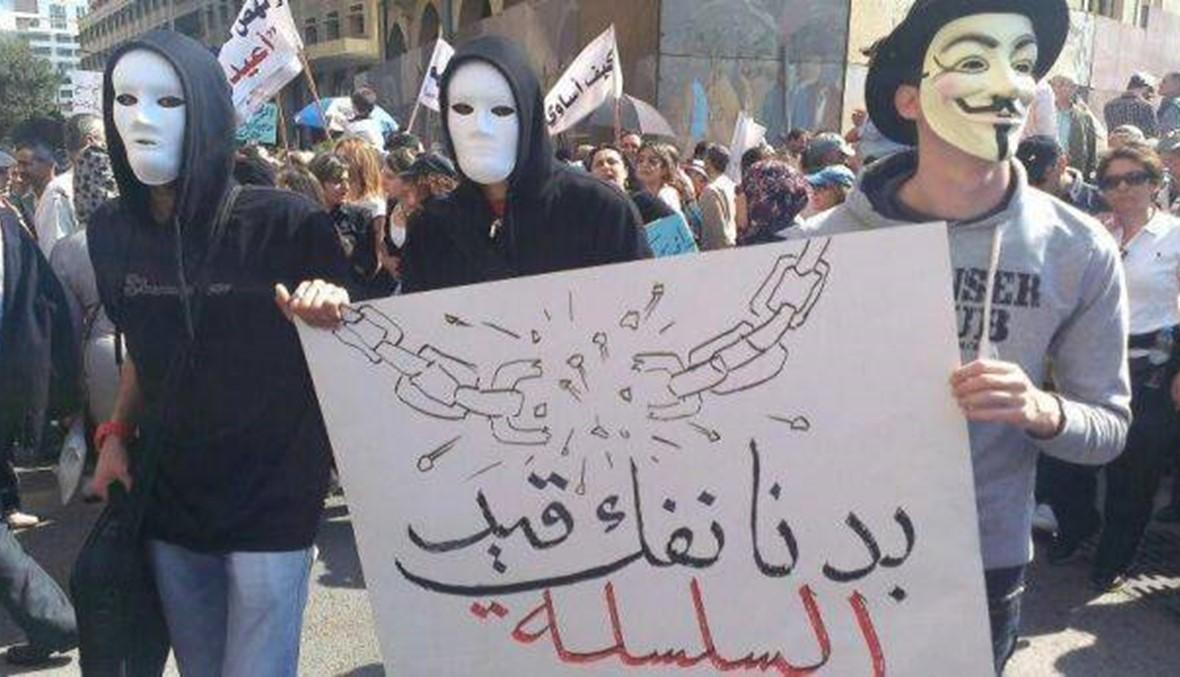 إضراب معظم المؤسسات العامة والمدارس لليوم الثالث