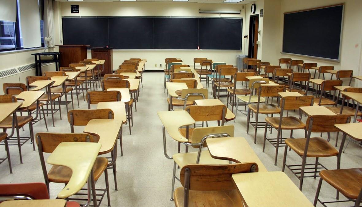 """نقابة المعلمين تخالف """"جمعياتها"""" وتخضع للضغوط! الإضراب ممنوع"""