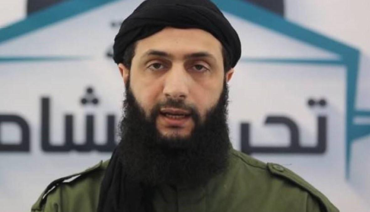 هيئة تحرير الشام تنفي أن يكون الجولاني أصيب بغارة روسية