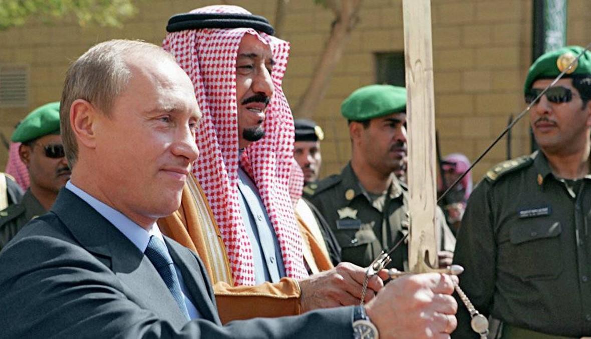 """كيف ستترجم القمّة الروسيّة السعوديّة """"نقطة التحوّل"""" في العلاقات الثنائيّة؟"""