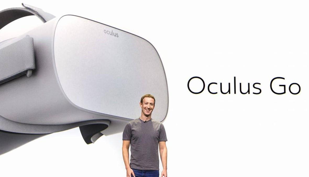 """""""فايسبوك"""" تكشف عن نظارة جديدة للواقع الافتراضي وعدد من الميزات الأخرى"""