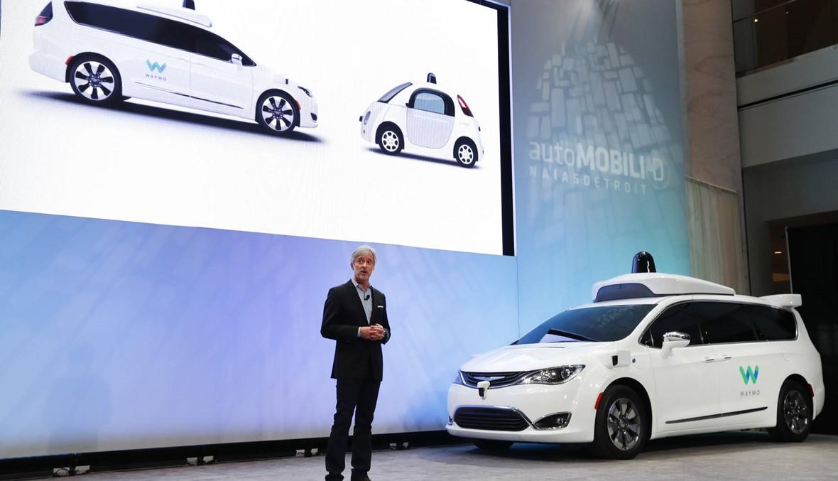 سيارات مستقلة من دون سائق قريبا