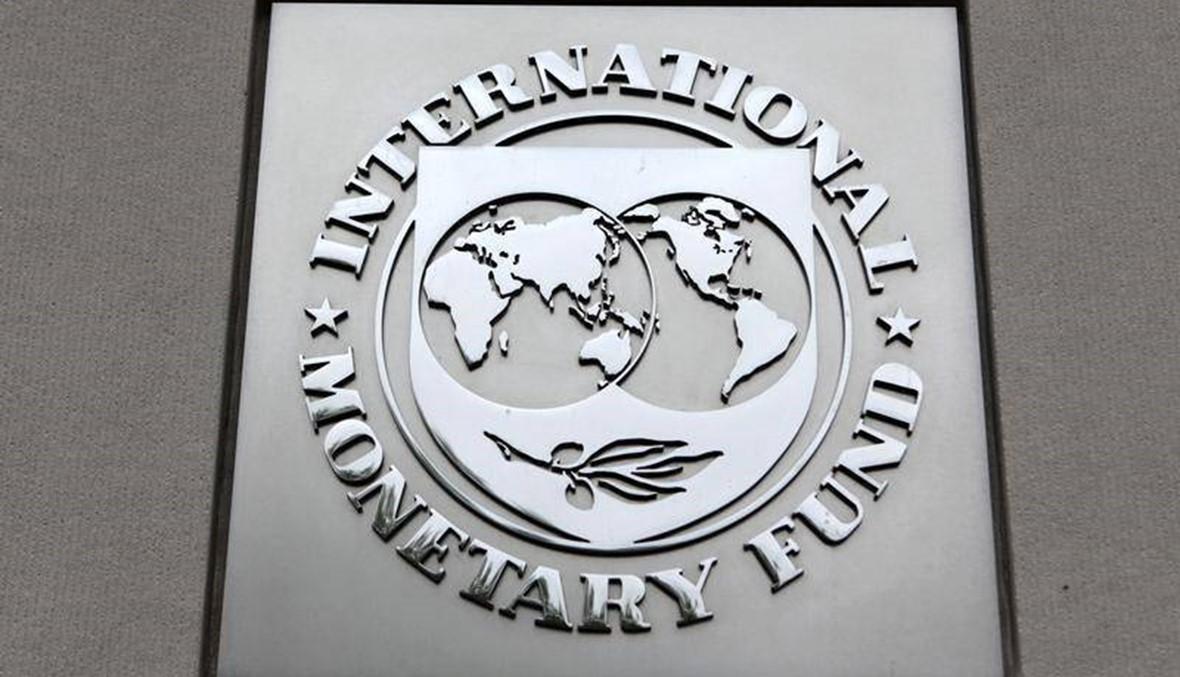 صندوق النقد الدولي: فنزويلا تعاني من أزمة لا حل لها في الأفق