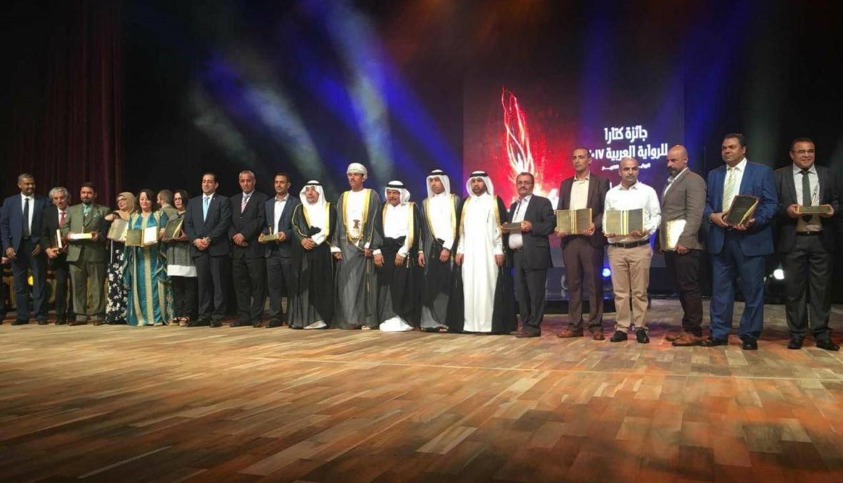 """""""كتارا"""" مُكرِّمة الرواية العربية: السياسة متغيّرة والثقافة ثابتة"""